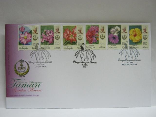 20160321 Ipoh Taman Ipoh Kuala Kangsar Garden Flowers