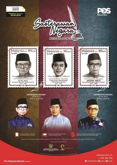 29 April 2016 National Laureates