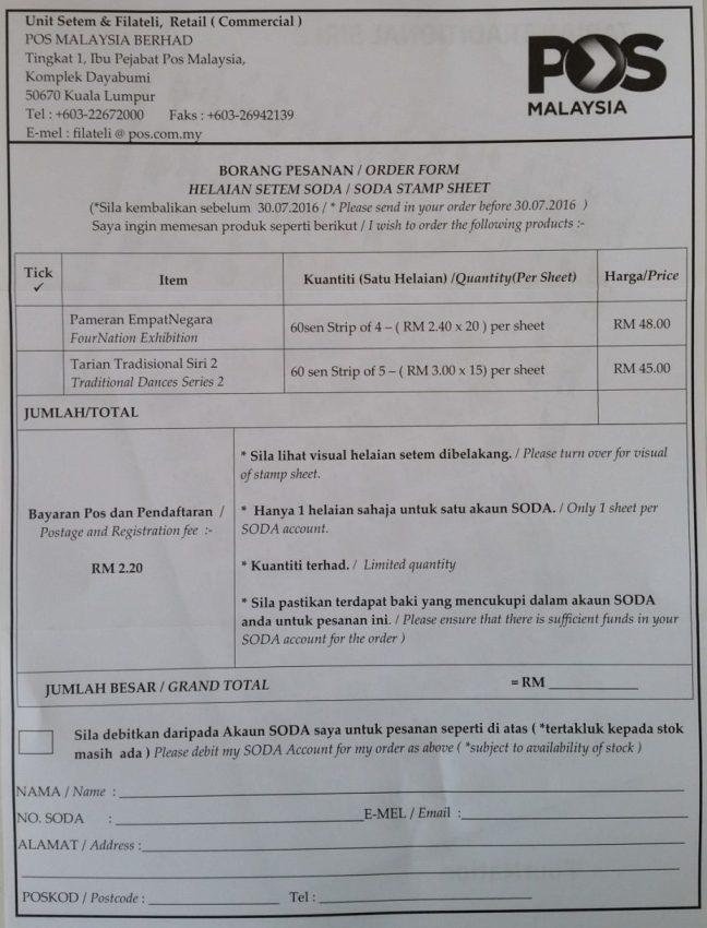 20160628 Setenant Order Form