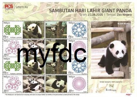 2016 Ready Made Setemku Panda Birthday