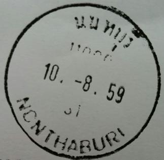 20160810 Nonthaburi post office cancellation