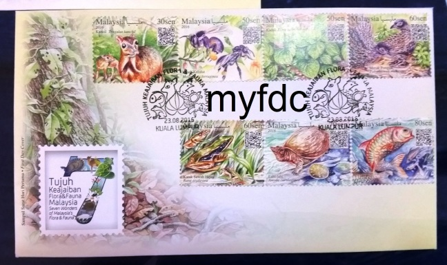 7 Wonders Stamps on FDC