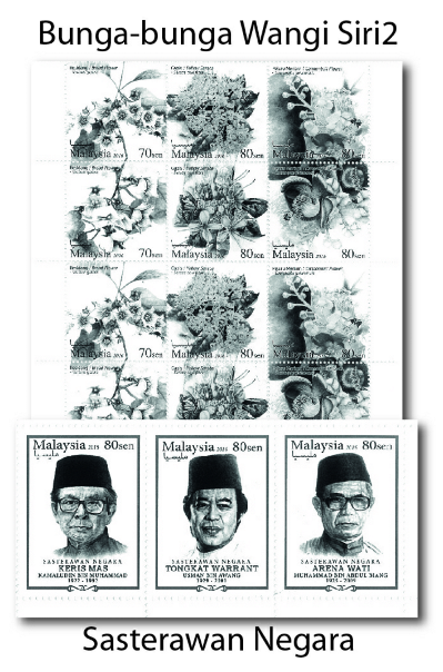 Scented Flowers and National Laureates Unissued Image