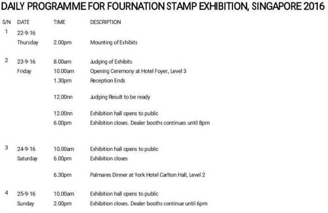 2016-four-nation-stamp-exhibition-singapore