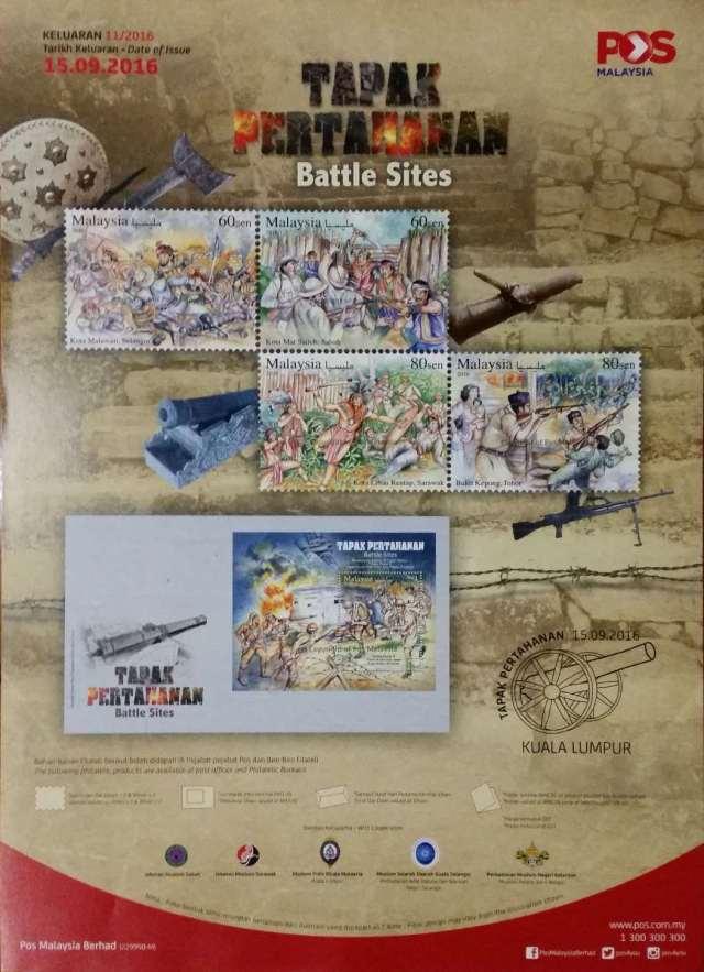20160915-battle-sites-poster