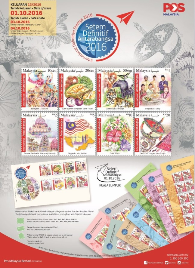 20161001-international-stamp-poster
