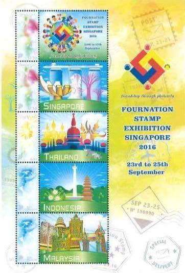 four-nation-stamp-exhibition-singapore-mystamp