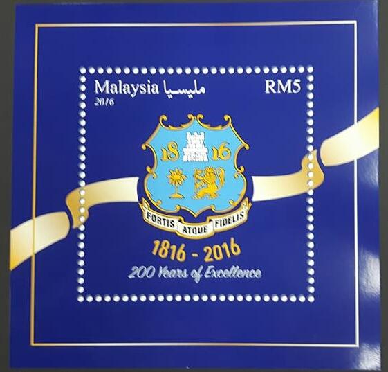 penang-free-school-bicentenary-miniature-sheet