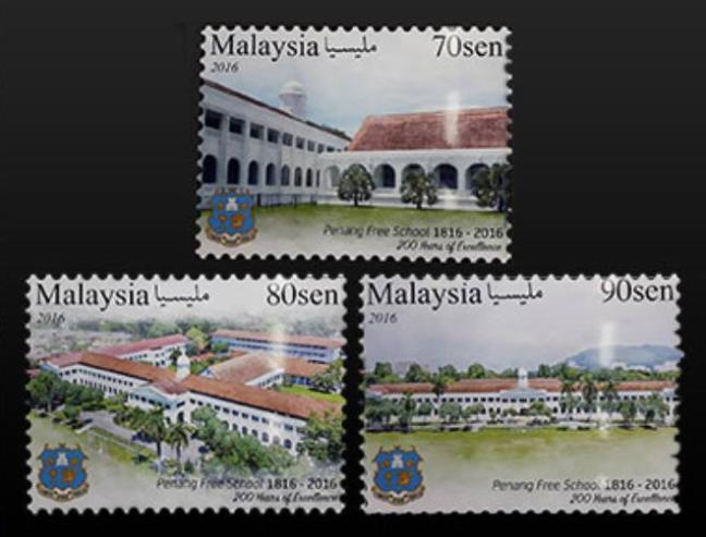 penang-free-school-bicentenary-stamps