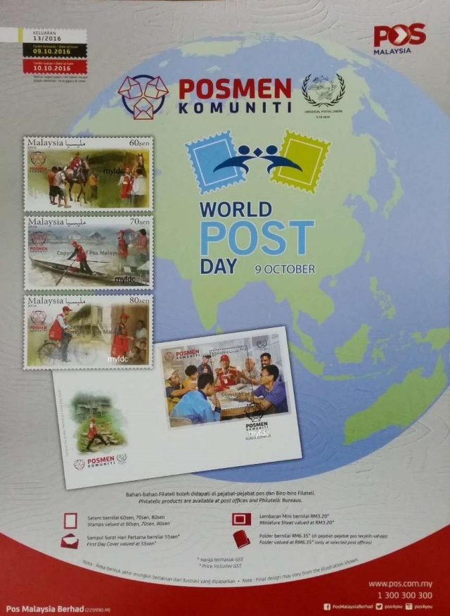 20161009-community-postman-world-post-day-poster