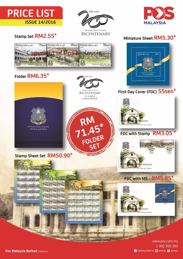20161021-penang-free-school-price-list-poster