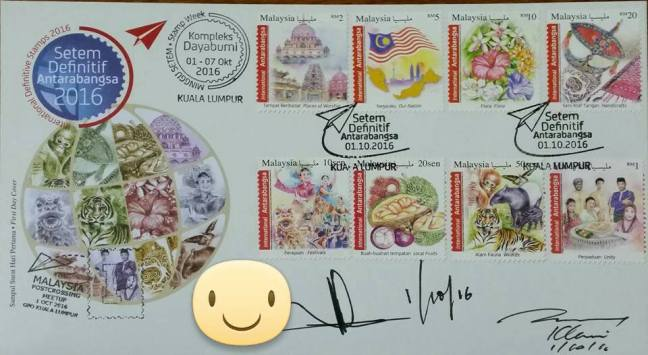 international-definitive-stamp-autographed-fdc