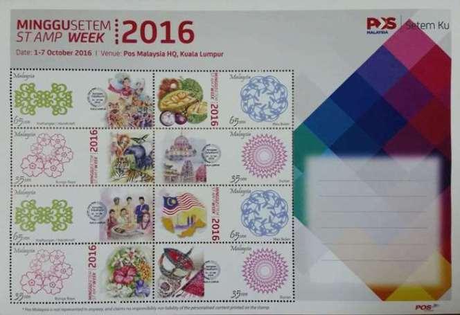 Happy Stamp Week2016!