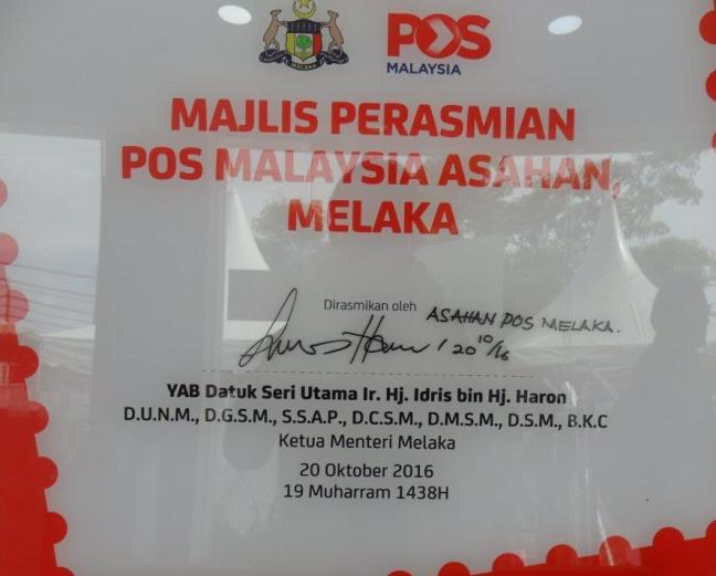 launch-of-asahan-post-office-plaque