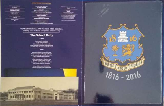 penang-free-school-folder
