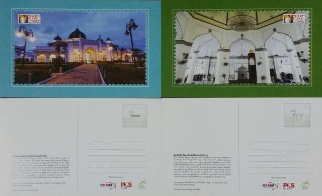 20161121-majid-kapitan-keling-215-years-postcard