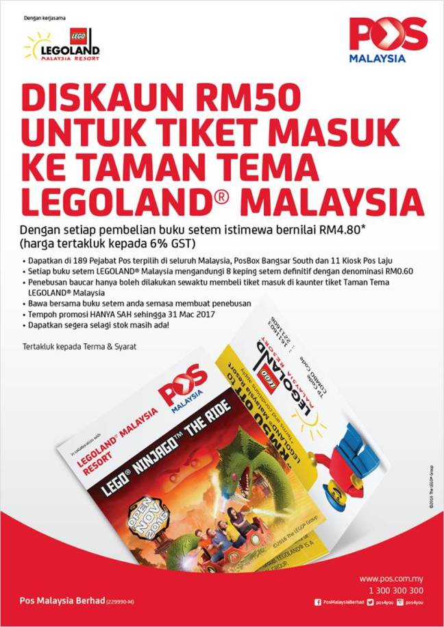 lego-advertisement-stamp-booklet-malaysia-2016