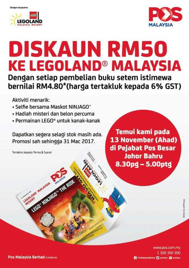 lego-malaysia-stamp-booklet-2016