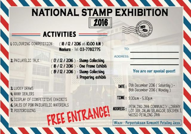 2016-12-17-19-malaysia-national-stamp-exhibition