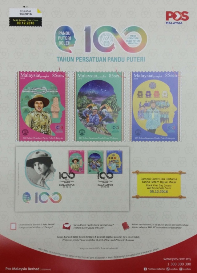 20161209-100-years-girl-guides-association-malaysia-poster