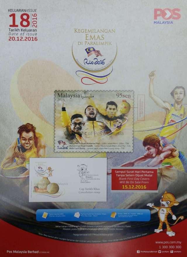 paralympics-rio-2016-poster