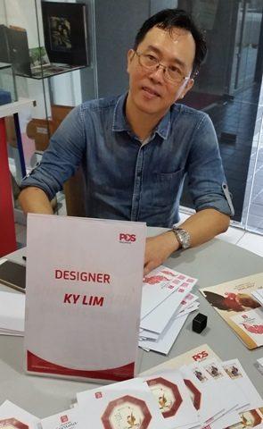20170110-ky-lim-reign-associates-malaysian-serama-stamp-designer