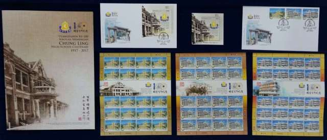 2017-chung-ling-centenary-stamp-issue-products