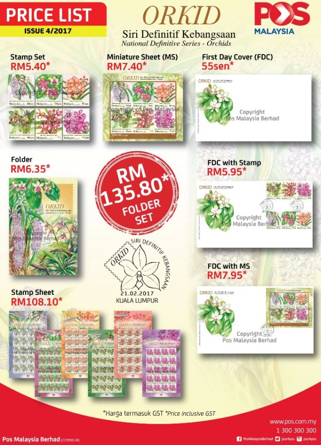 20170221-malaysia-national-definitive-orchids-products-release-poster