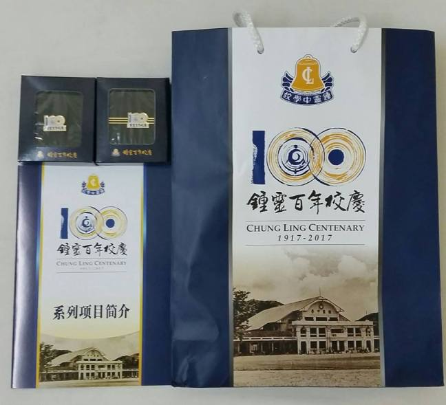 chung-ling-centenary-pack