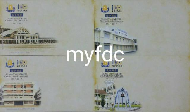 chung-ling-school-private-cover