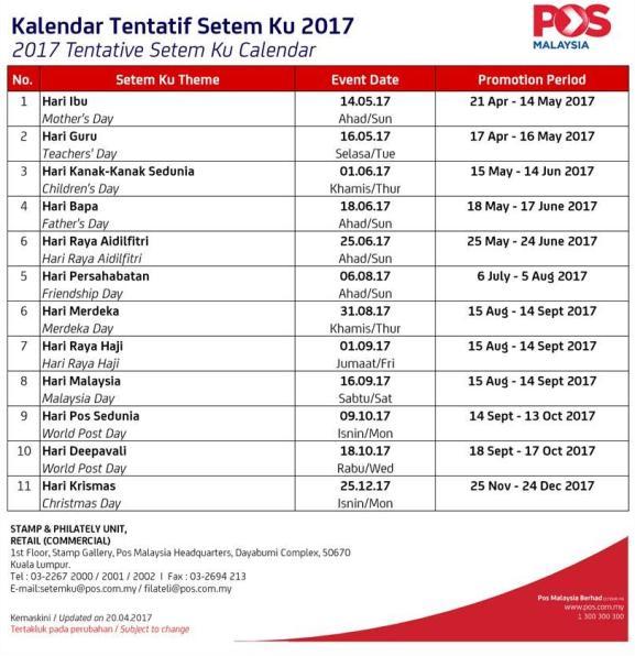 Greetings Setem Ku (Setem Ku Ucapan) Stamp Schedule2017