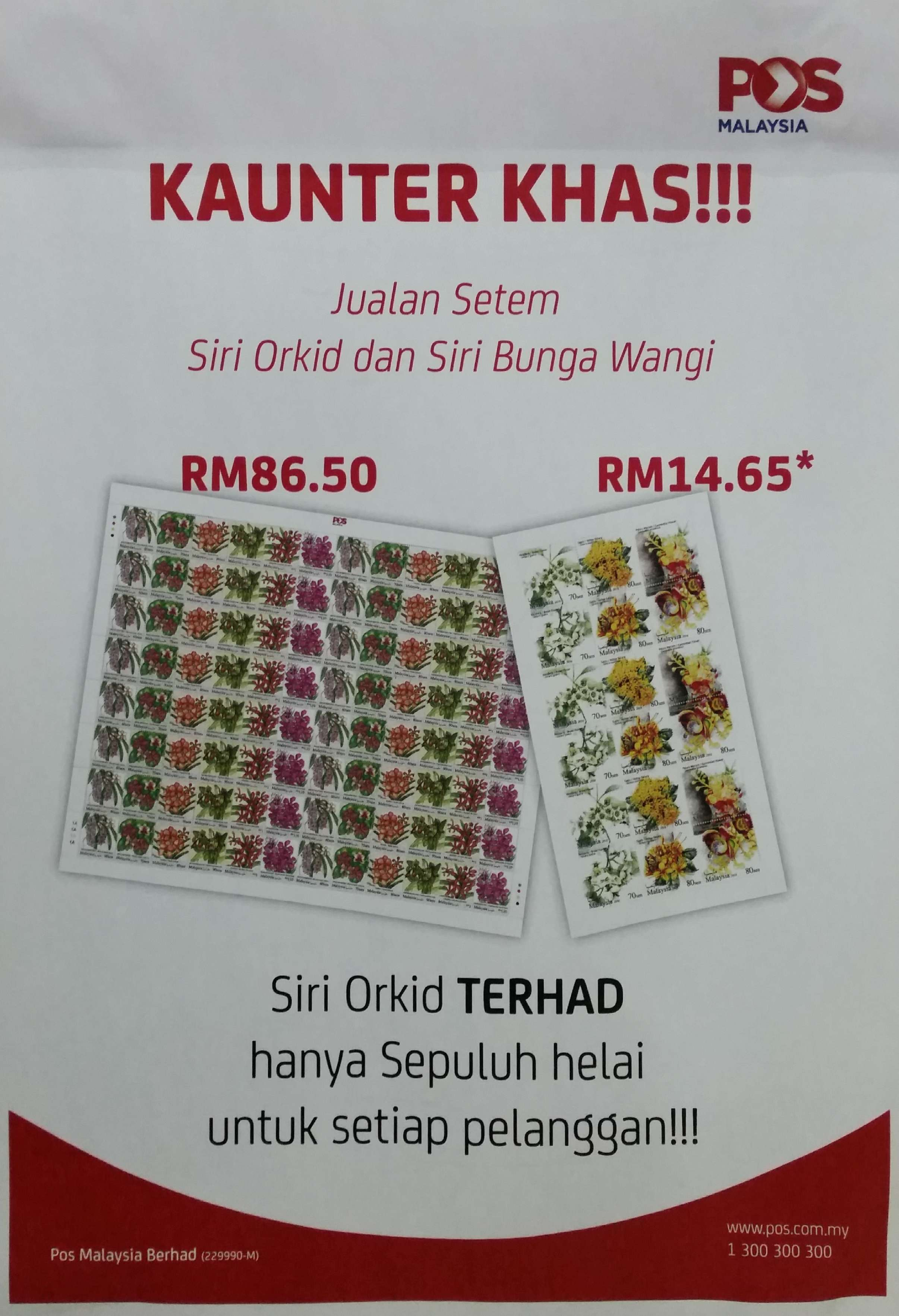 Malaysia First Day Covers Myfdc