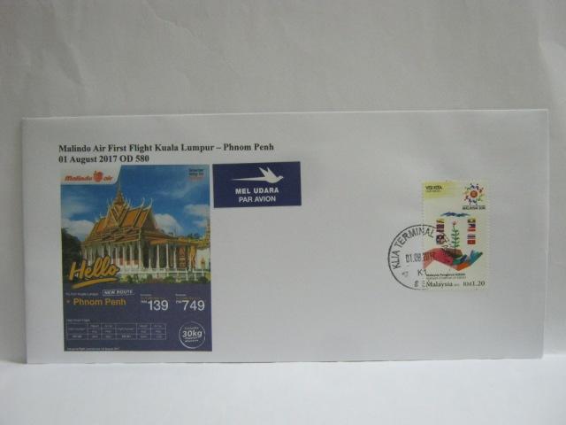 20170801 Malindo KL - Phnom Penh