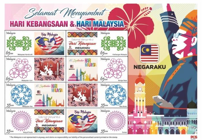 61st Hari Merdeka Takes Pride In The Patriotism Of Malaysians With The Theme Sayangi Malaysiaku Love My Malaysia Colombo Plan Staff College