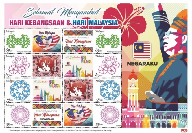 Released on 21 August 2017: National Day and Malaysia Day Setem Ku