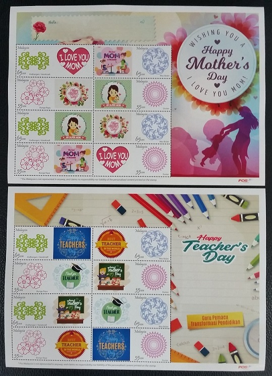 15 May 2018: Launch of Mother's Day and Teacher's DaySetemku