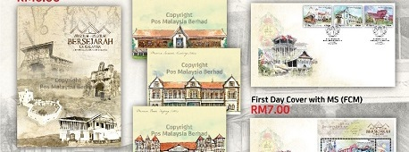 Next issue: 23 July 2018 Historical Museums inMalaysia