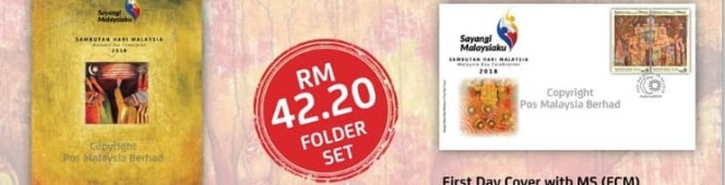 Next Issue: Date of Sale 18 September 2018 MalaysiaDay