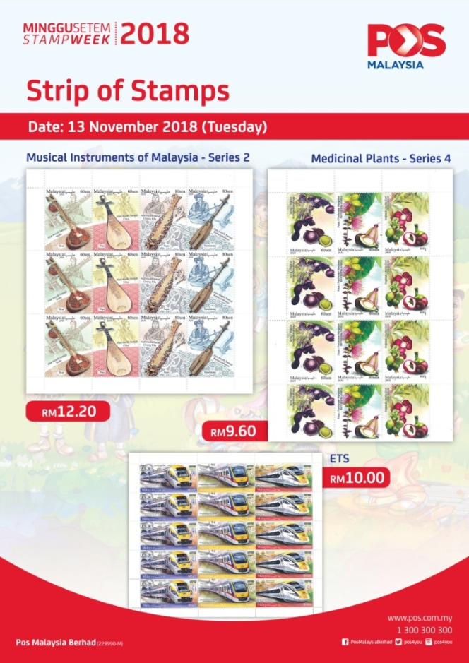 13 November 2018 News flash: Setenant Strip Sheets