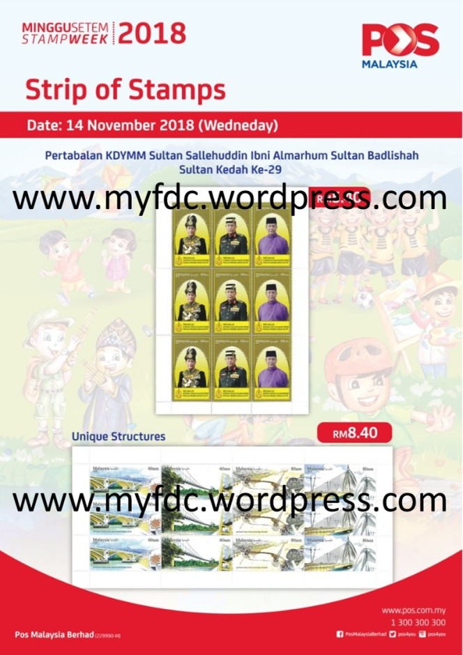News Flash for 14 November 2018: Setenant Strip Sheets