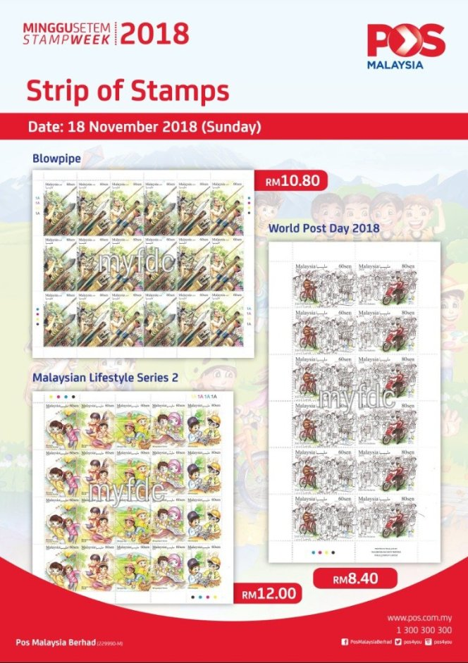 Setenant Strip Sheets for the Remainder of Stamp Week 2018