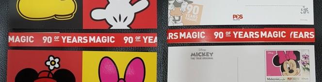 Where is Mickey andMinnie?