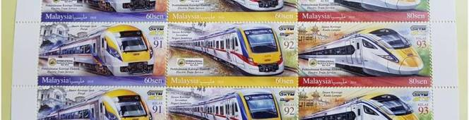 Trains and Albums and RM1 plus face value setenant