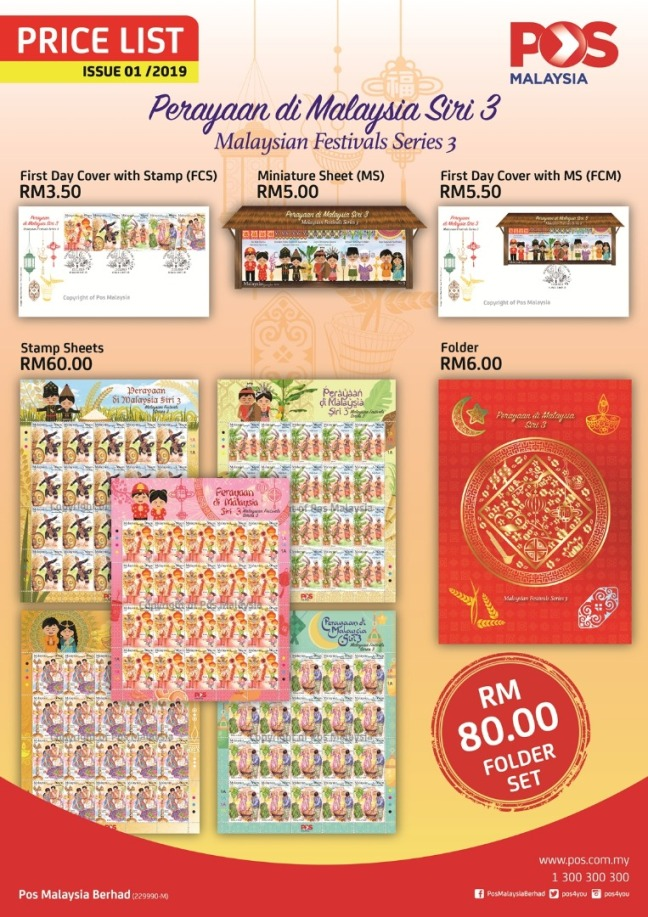 Malaysia stamps – myfdc