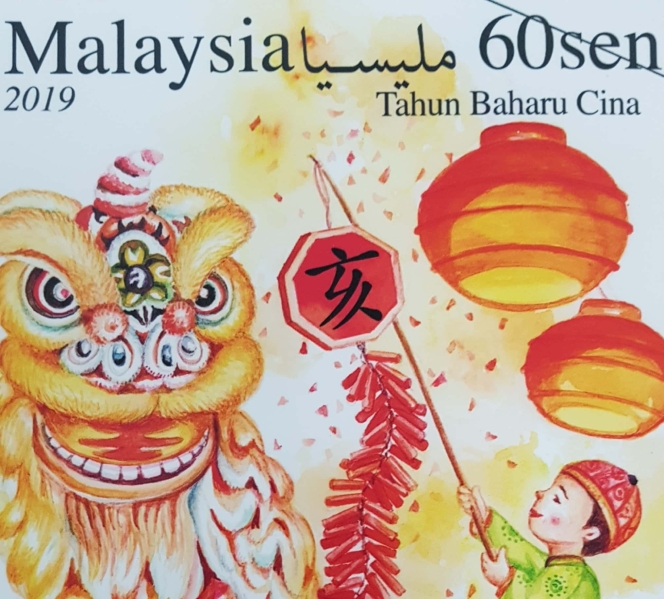 Updated: 15 January 2019 Malaysian Festivals Series 3