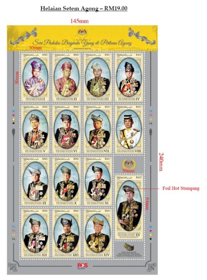 SODA Order Form for DYMM Seri Paduka Baginda YDPA Series 3 Special Sheetlet (VerticalFormat)