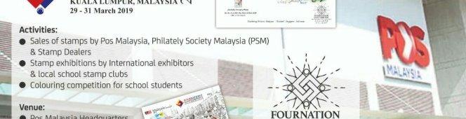 Next issue: 29 March 2019 Fournation Overprint on World Post Day MiniatureSheet