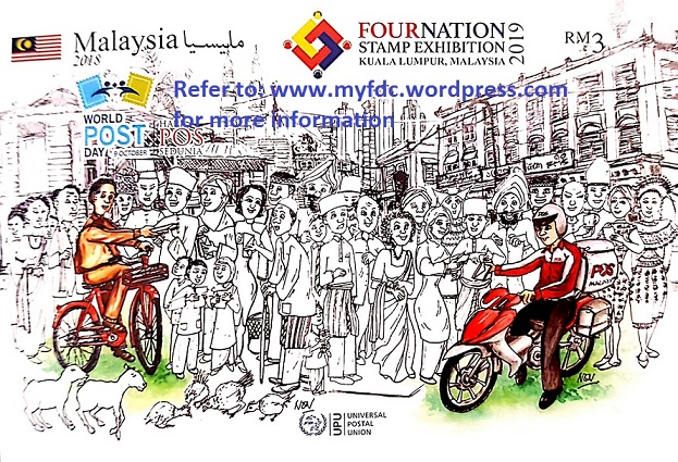 Updated 28 March 2019: Media Preview of the Fournation Stamp Exhibition 29 – 31 March 2019 (Kuala Lumpur)