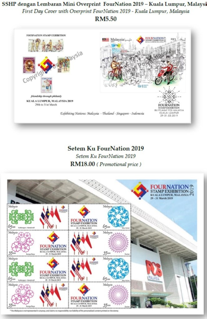 SODA Order Forms for the 2019 Fournation Overprint MS Exhibition Cover