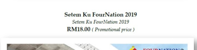 SODA Order Forms for the 2019 Fournation Overprint MS ExhibitionCover